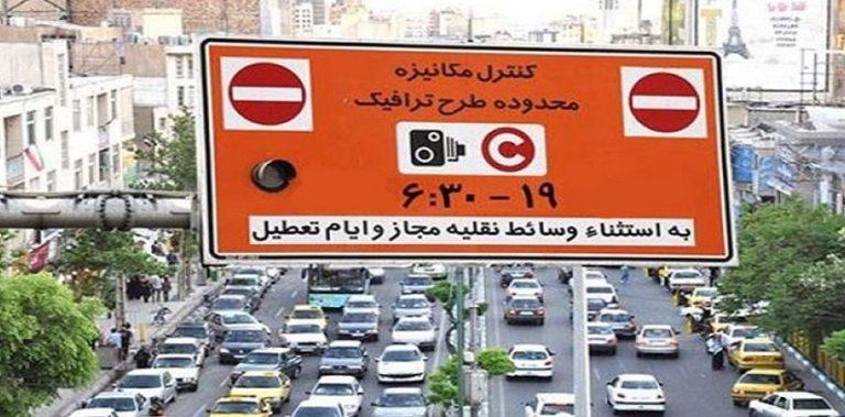 خرید طرح ترافیک