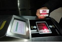 طراحی سامانه های هوشمند برای شارژ اینترنتی کارت مترو و اتوبوس و سامانه اتوبوس های تندرو BRT در اپلیکیشن و سایت ایزی پی فراهم شده است .